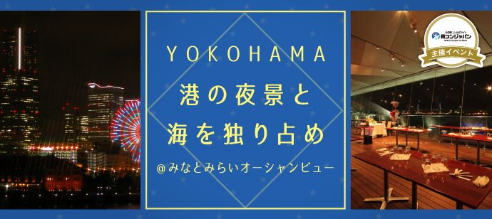 minatonoyakeitoumi-01
