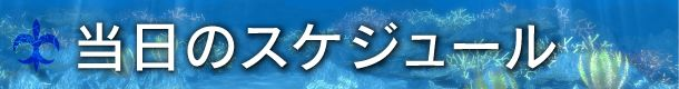 nazo_mj05