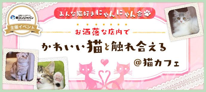 nekosuki_banner