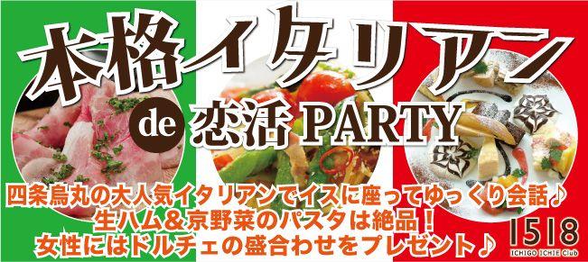 new_idk_jp