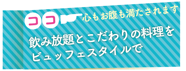 ohitorisama_kodawaru4