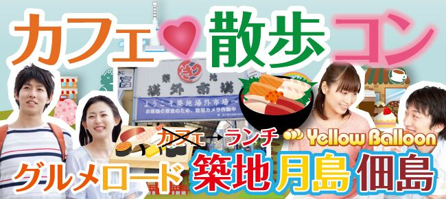 yb-mj-tsukiji