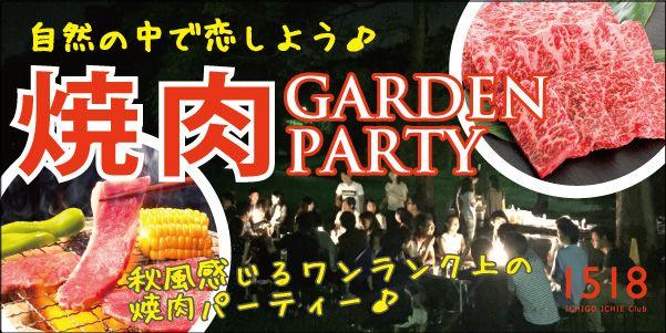 焼肉GP夜_jp