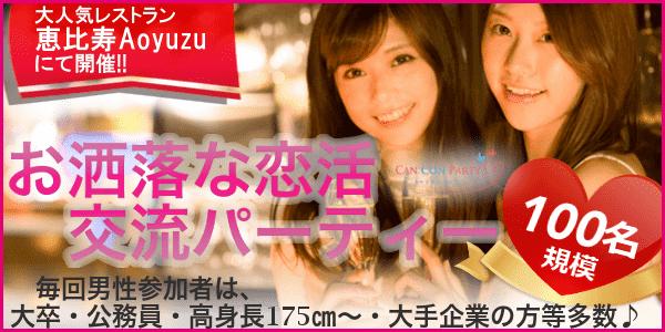 0820_japan_100