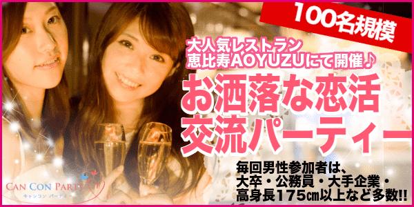0820_japan_100(3)
