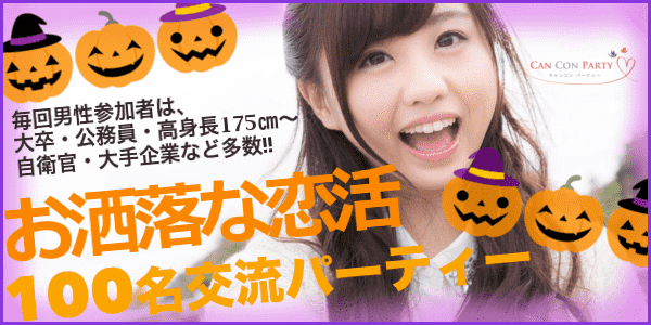 0910_halloween_japan_100(5)