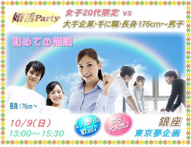 10-09_kon_ba_176