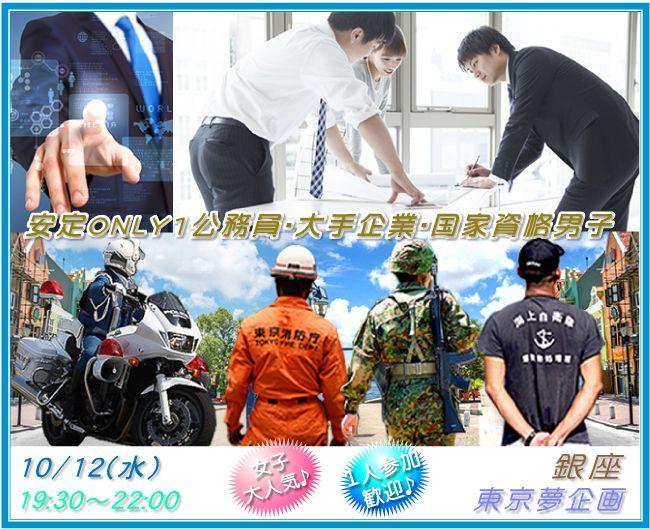 10-12_kon_ba_3kan