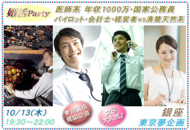 10-13_kon_ba_isi1000