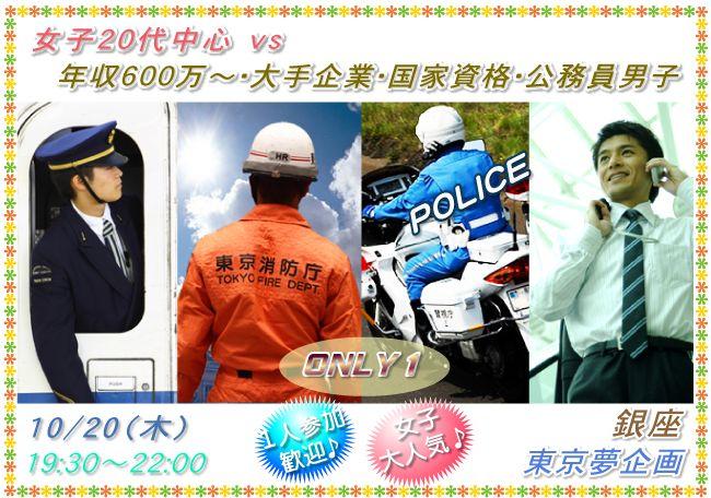 10-20_kon_ba_01