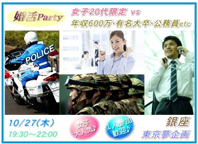 10-27_kon_ba_600