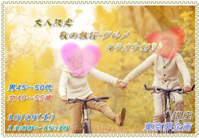 10-29_kon_ba_r45