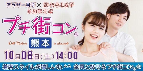 161008kumamoto_main