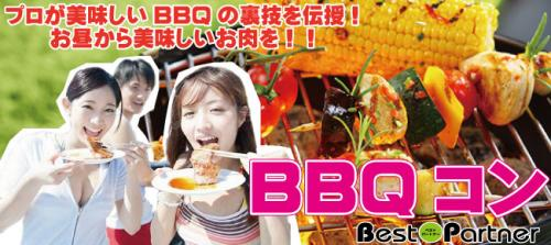 BBQコンバナー