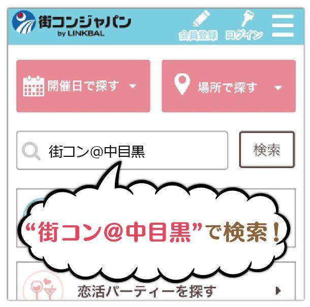 MJ画像_中目検索-01