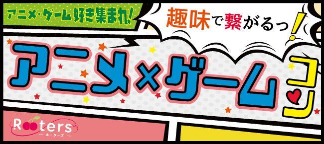 20160817_14枚画像_アニメゲームコン_仲谷