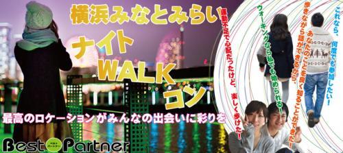 横浜ナイトWALKコンバナー