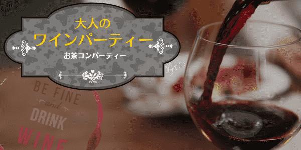 ワイン600-300