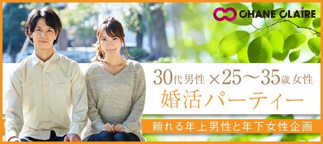 30代男性_25_35歳女性