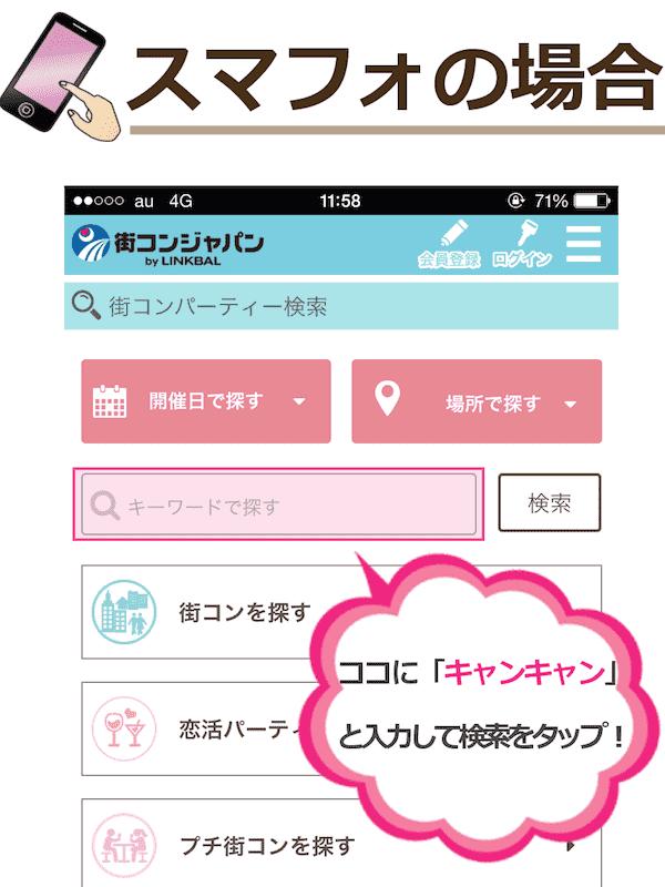0918_ジャパンLP②SP版 のコピー