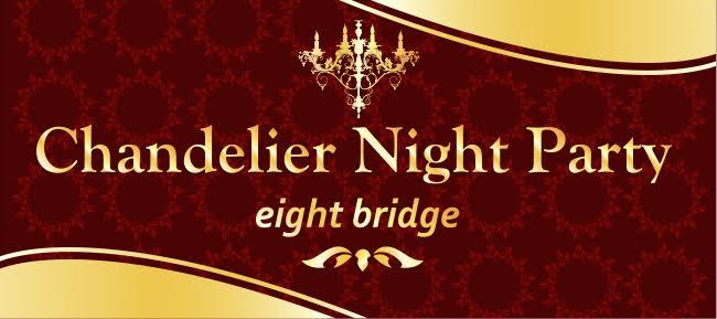 Chandelier.Night.machi.1