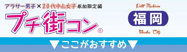 arasa_20chushin_fukuoka_bar_osusume
