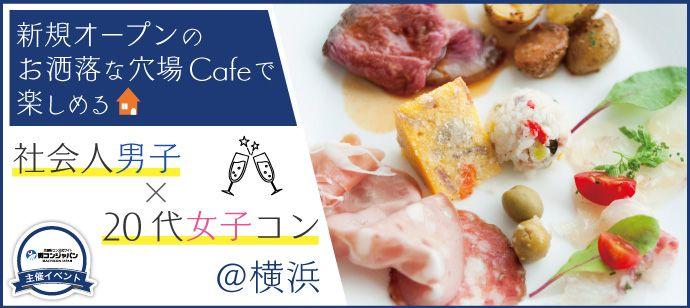 cafe_night_01
