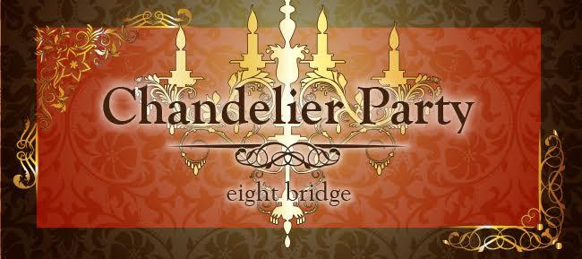 chandelier.party2.machi