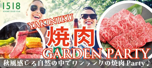 焼肉GP_day