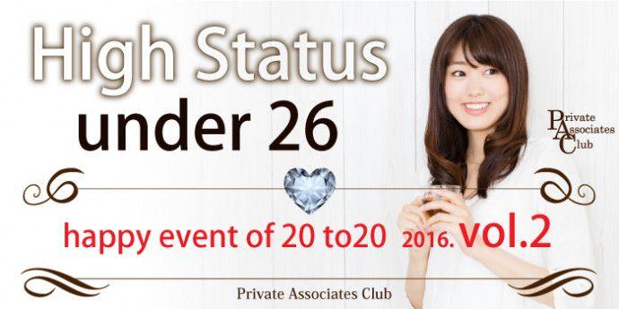20161015b_U26_街コン
