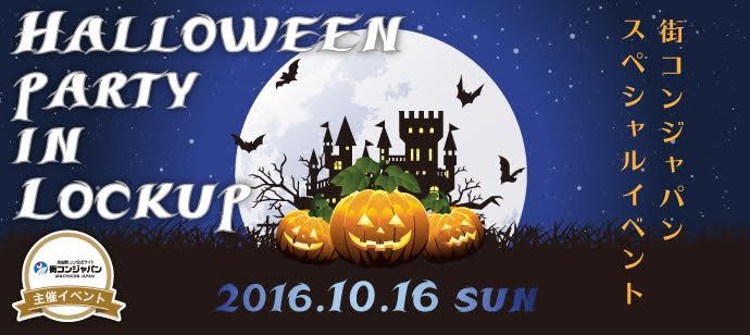 hallowen 1016