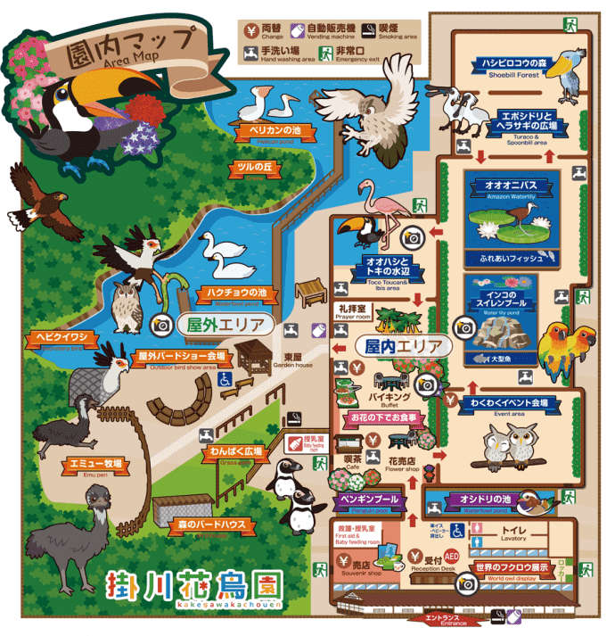 img_guidemap
