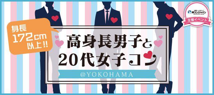kosinchodanshi-20daijosshi