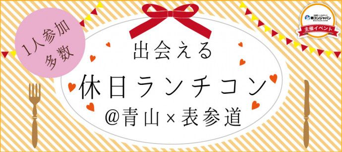 kyuzituranchu_banner