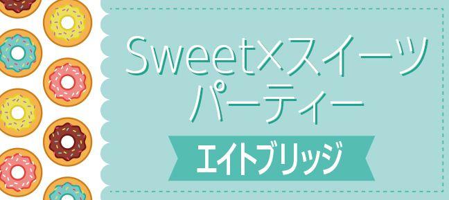machi_2016.08_sweet02