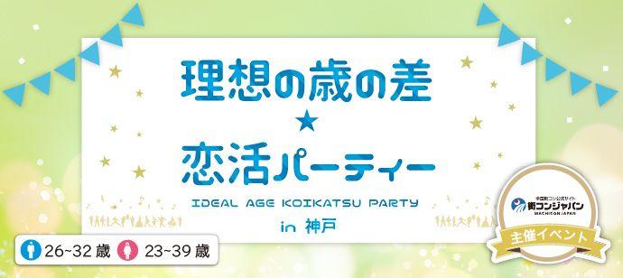 risonotoshinosa_green-01