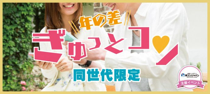toshinosa-gyu_banner3