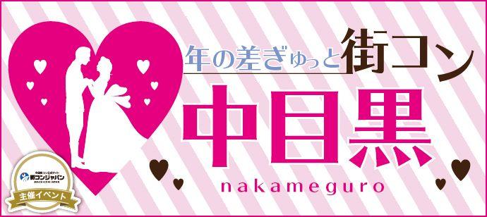 toshinosa-nakame